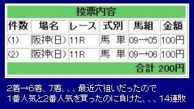 20041212_NK_1