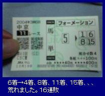 20041219_CBC_1