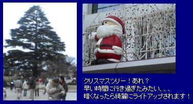 20041219_NAKAYAMA_1