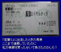 20041221_RT