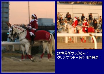 20041222_KAWASAKI