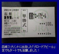 20050125_1