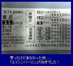 20050201_s