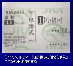20050210_sw