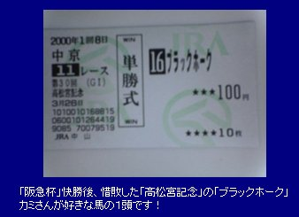 20050222_bh