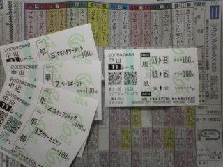 20050320_nakayama