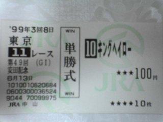 20050324_1