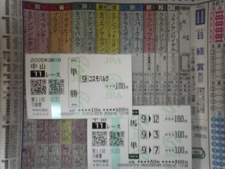 20050326_nakayama