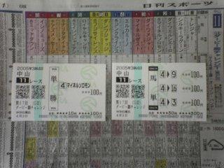 20050403_nakayama