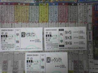 20050417_nakayama