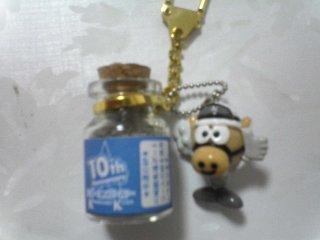 20050420_kawasaki