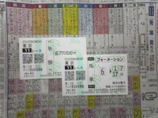 20050430_tokyo