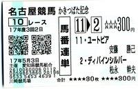 20050504_nagoya