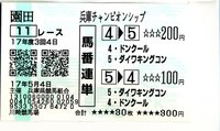 20050504_sonoda