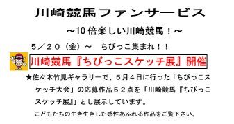 20050518_kawasaki1