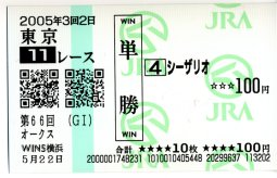 20050522_1