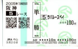 20050616_r