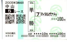 20050617_m