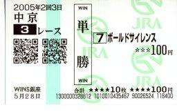 20050623_SS