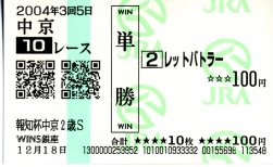 20050715_1