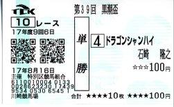 20050816_ooi1