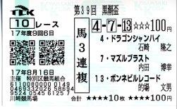 20050816_ooi2