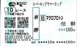 20050818_kawasaki