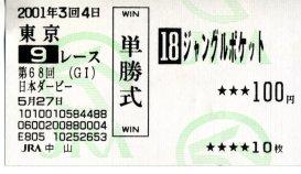 20050927_JP