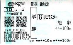 20051010_kawasaki