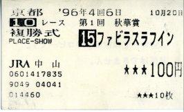20051013_1