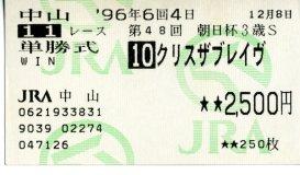 20051018_k