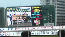 20051103_1