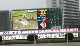 20051103_3