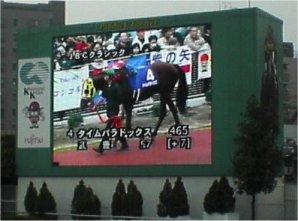 20051103_5