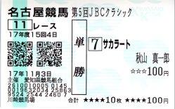 20051103_jbcc
