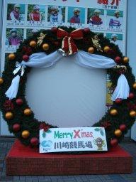 20051221_kawasaki3