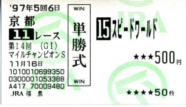 20060110_1