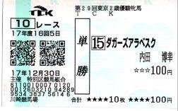 20060112_1