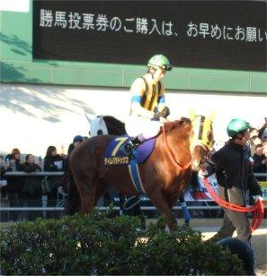 20060125_kawasaki_7