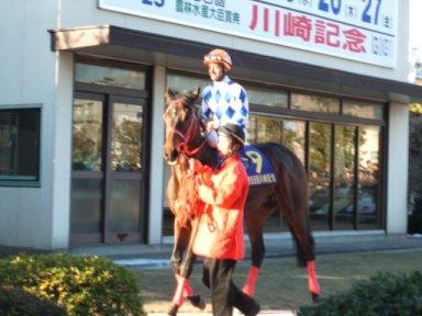 20060125_kawasaki_9
