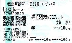 20060222_kawasaki