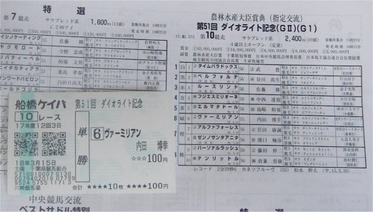 20060315_hunabashi1