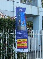 20061006_kawasaki