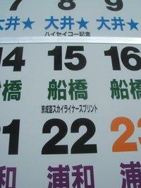 20061115_2_1