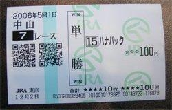 20061202_2_1