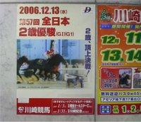 20061213_1