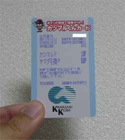 20071010_1