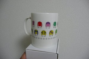 20070613_k3