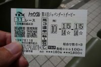 20070711_9