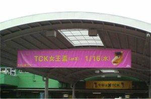 20080116_1_2